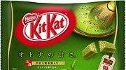 kit-kat-verde-japon.jpg