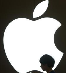 apple225x250.JPG