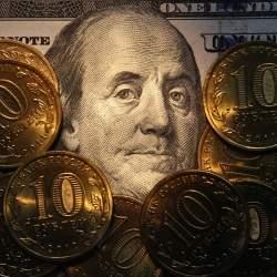 ¿Dólar a 25 pesos?