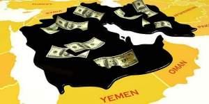 Arabia coloca la mayor emisión de deuda emergente