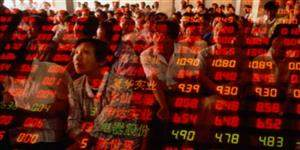 Las acciones chinas en dólares se desploman un 6,2%: no caían tanto desde el pasado mes de enero