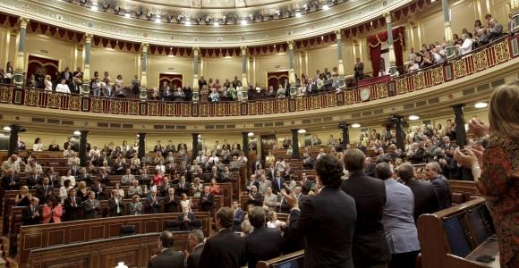 congreso-homenaje-victimas.jpg