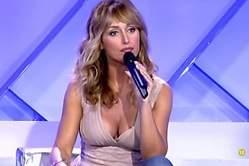 Emma García, pillada en biquini