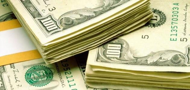 dolars.jpg