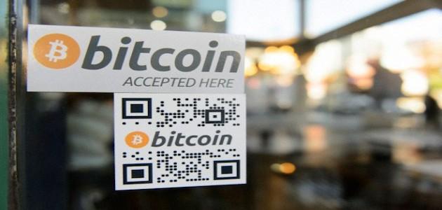 bitcoin-Corbis-42-52737991-610x405.jpg