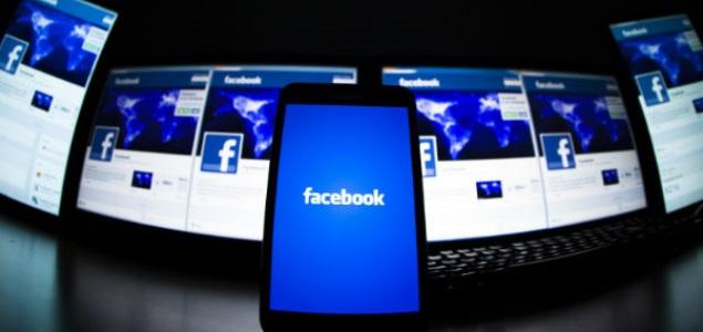 Sorprendentes resultados: Facebook disminuye el bienestar de los usuarios