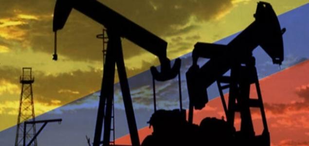 Mexico-Energetico-Petroleo-en-Colombia.jpg