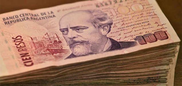 Peso-Argentino.jpg