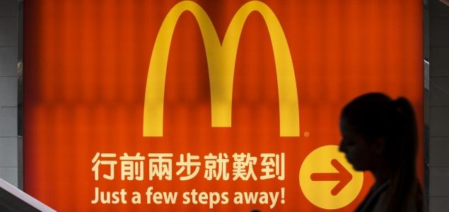 mcdonalds-hongkong-635-reuters.jpg
