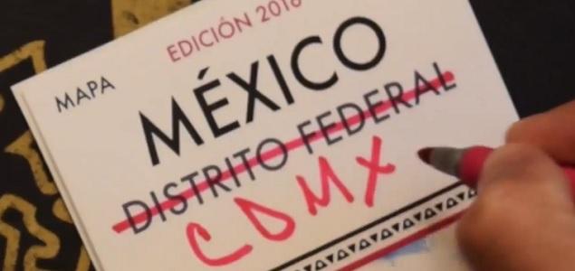 CiudaddeMexico_635.jpg