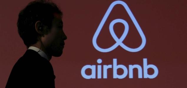 Airbnb-logo-reuters-635-300.jpg