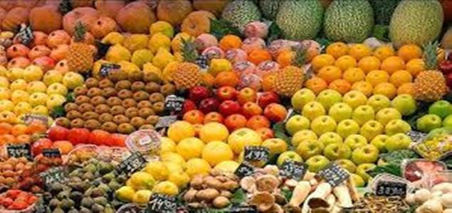 granfrutas1
