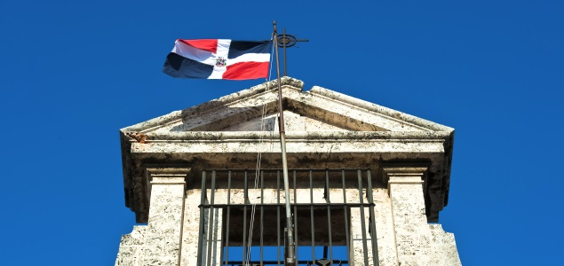 republica-dominicana-bandera-getty-635x300.jpg