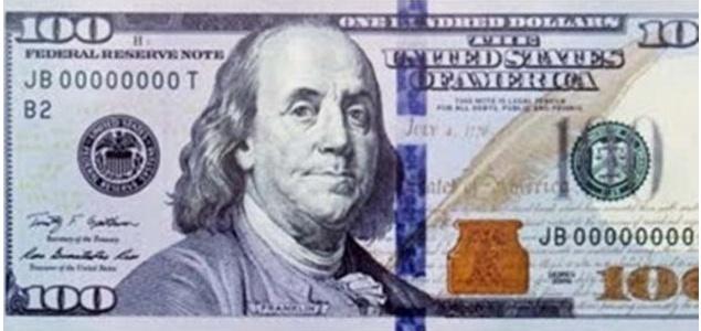 nuevo-billete-100-dolares.jpg