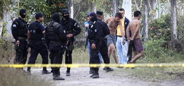 policiaSalvador-ep.jpg