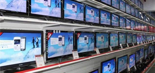televisores635.jpg