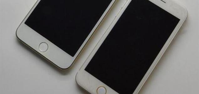 iPhone635x300.jpg