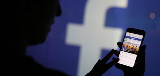 facebook-virus-getty.jpg
