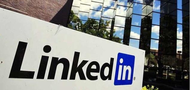 Cómo encontrar trabajo en LinkedIn con tres simples consejos