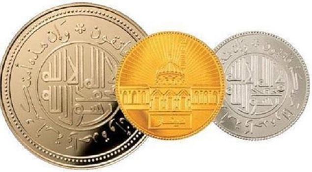 monedas-estado-islamico-ei_635.jpg