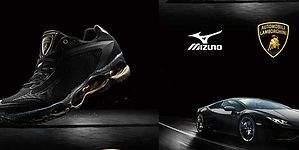 ¿Correría con unas zapatillas de 300 dólares? Así son las de Mizuno y Lamborghini