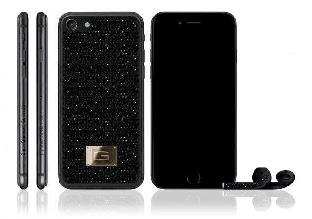 Un iPhone 7 solo para unos pocos