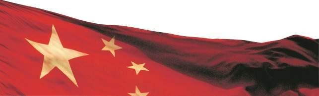 China inquieta pero no tanto como para causar una corrección