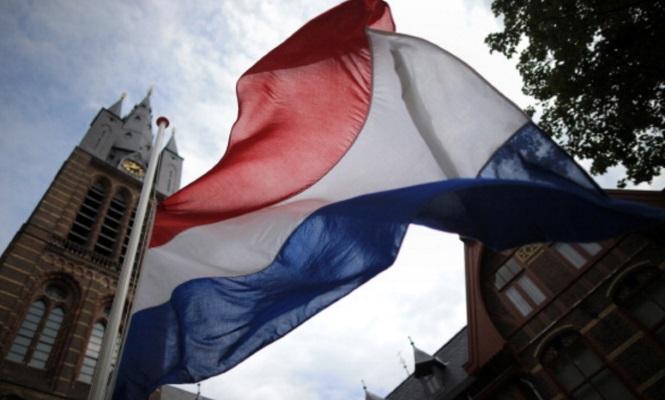 holanda-bandera.jpg