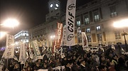 manifestacion-empleados-publicos.jpg