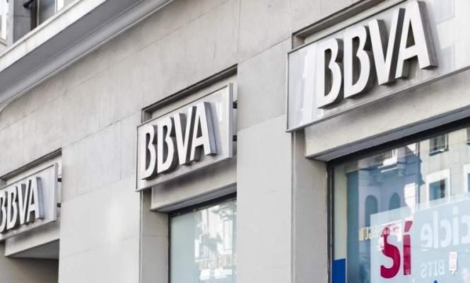 Bbva abre el mercado de emisiones espa olas con for Oficinas bbva barcelona