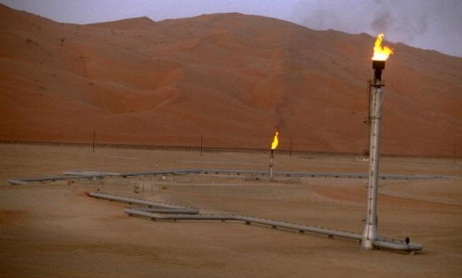 petroleo-saudi.jpg