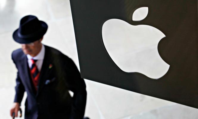 apple-historia-665.jpg