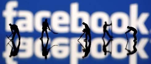 Facebook vive su tormenta perfecta bajo la amenaza de multas multimillonarias