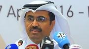 Mohammed-Saleh-al-Sada.jpg