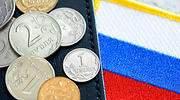 rusia-monedas-2.jpg