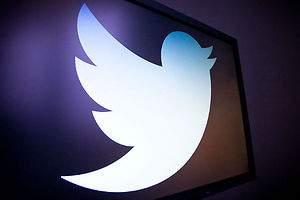 Así fue el ataque a Twitter o Ebay