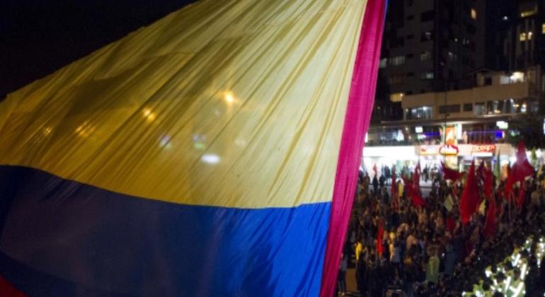 ecuador-bandera.png