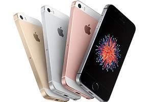 ¿Un nuevo iPhone low cost?