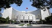 China acomete la mayor bajada de los tipos a corto plazo de los últimos cinco años