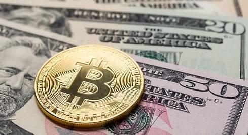 El Bitcoin No Tiene Valor Intrínseco