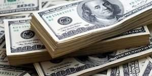 Estos son los 5 peruanos aparecen en la lista de los más ricos de Forbes