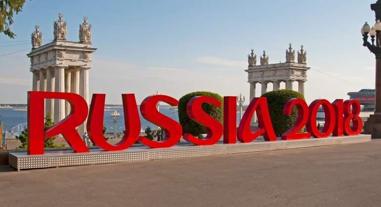 rusia-2018-mundial-logo-dreamstime-770x420.jpg