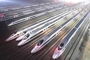 La mayor estación de trenes bala