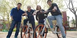 Mobike, el Car2Go chino de bicicletas, se alía con Foxconn y prepara su expansión  mundial