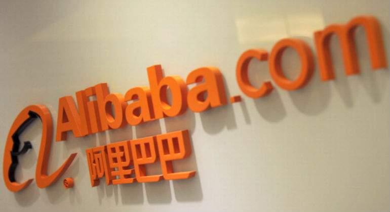 Taobao, marcado como no fiable en EEUU