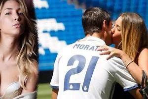 La novia de Morata va en Ferrari