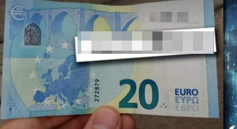 20-euros-pixel.jpg