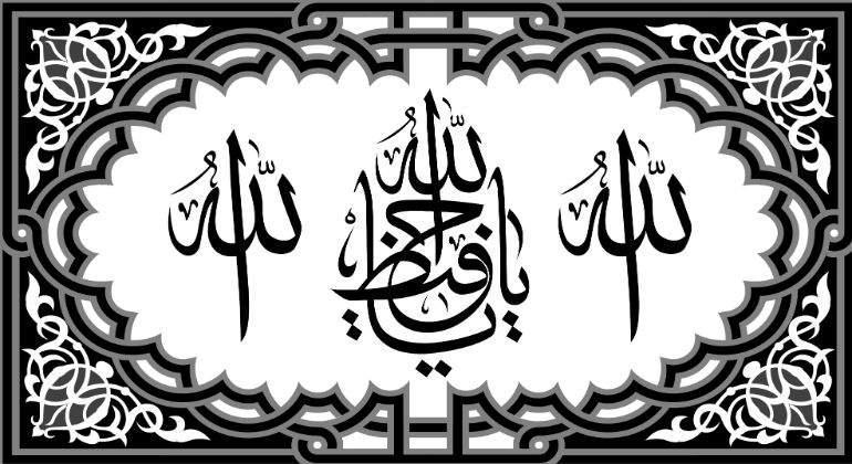 religion-islamica111111111111111.jpg
