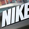 nike-logo-770.png