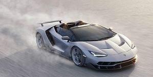 Lamborghini Centenario: la celebración de dos millones